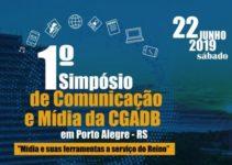 CGADB promove simpósio sobre mídia e comunicação. Será que engrena!?